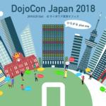 DojoCon Japan 2018