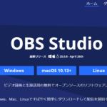 OBSの画面をZOOMで流す方法